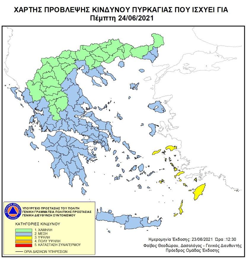 χαρτης 240621.jpg