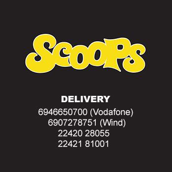 SCOOPS 5