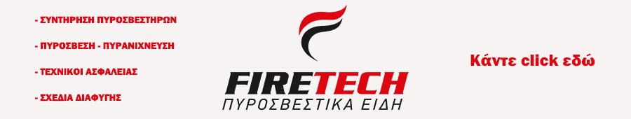 Fire Tech