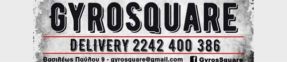 gyrosquare