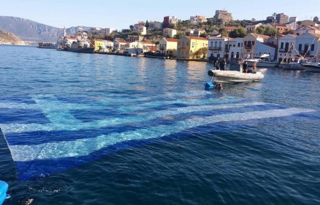 Στο Καστελλόριζο η μεγαλύτερη υποβρύχια ελληνική σημαία.( ΦΩΤΟ-ΒΙΝΤΕΟ) - Kosnews24.gr
