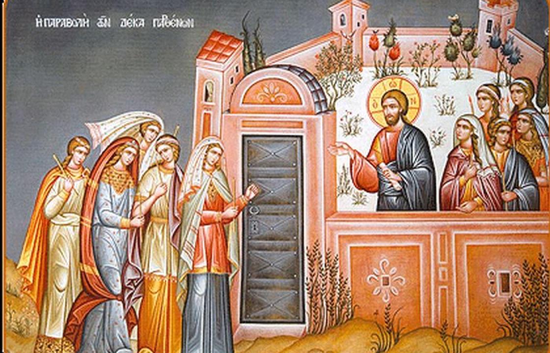 Μεγάλη Τρίτη: Τι γιορτάζουμε σήμερα - Kosnews24.gr